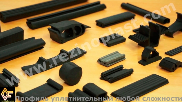 Molded rubber sealing strip